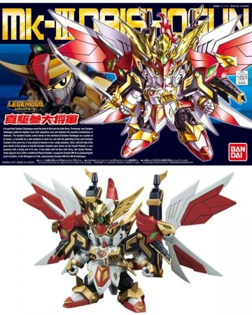 Gundam - BB Gundam n°403 Legend BB Mark Three Daishougun