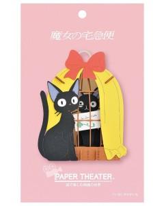 """Kiki la petite Sorcière - Jiji Paper Theater """"I Am Here"""""""