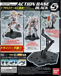 Gundam - Action Base 5 Black