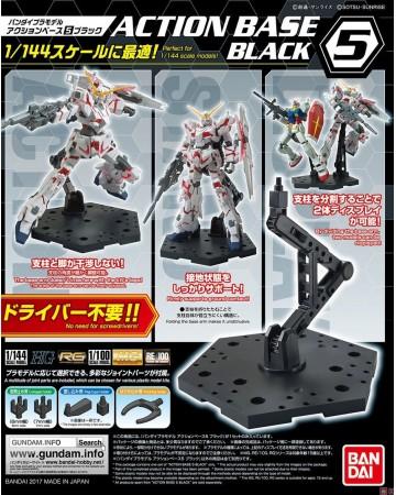 Gundam - Action Base 5 Black