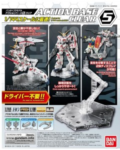 Gundam - Action Base 5 Clear