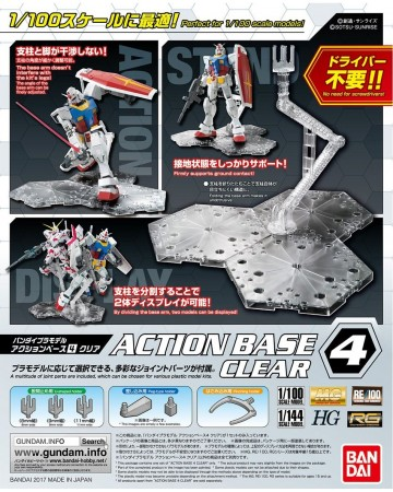 Gundam - Action Base 4 Clear