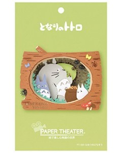 "Mon Voisin Totoro - Paper Theater ""Secret Feast"""