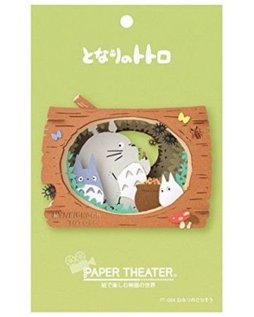 "Mon Voisin Totoro - Paper Theater ""Secret Feast"""