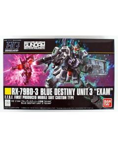 Gundam - HGUC 1/144 exam