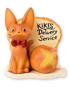 Kiki la petite Sorcière - Pot à crayons Jiji Brioche
