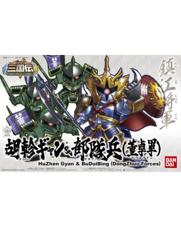 Gundam - BB Gundam n°405 HuZhen Gyan & BuDuiBing (DongZhuo Forces)