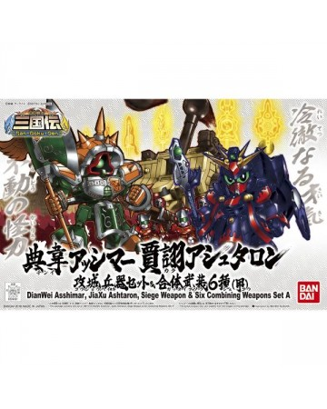 Gundam - BB Gundam n°410 DianWei Asshimar, JiaXu Ashtaron, Siege Weapon & Six Combining Weapons Set A