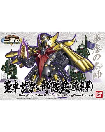 Gundam - BB Gundam n°407 DongZhuo Zaku & BuDuiBing (DongZhuo Forces)