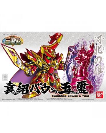 Gundam - BB Gundam n°409 YuanShao Bawoo &YuXi