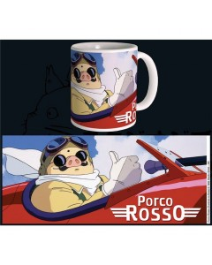 Porco Rosso - Mug Thumbs Up