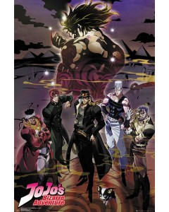 Jojo's Bizarre Adventure - grand poster Groupe (61 x 91,5 cm)
