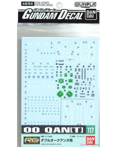 Gundam Decal (RG) for 00 QAN[T]