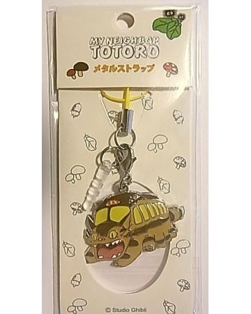 Mon Voisin Totoro - Strap en laiton Chatbus