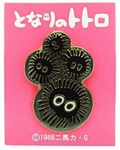 Mon Voisin Totoro - Pins Noiraudes