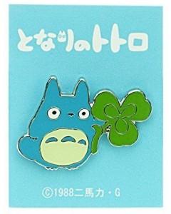 Mon Voisin Totoro - Pins Totoro bleu et trèfle