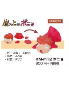 Ponyo sur la Falaise - Mini puzzle 3D