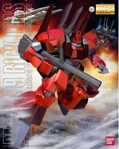 Gundam - MG 1/100 RMS-099 Rick Dias (Quatro Custom)