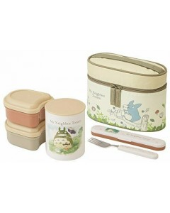 Mon voisin Totoro - Bento Box Set Aquarelle Series