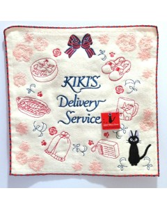 Kiki la petite Sorcière - Serviette 25 x 25 cm Merci