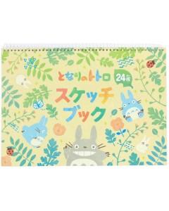 Mon Voisin Totoro - Cahier à dessin spirales