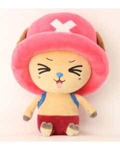 One Piece - Peluche Chopper 25 cm (version 4)