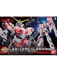 Gundam - Mega Size 1/48 Model Unicorn Gundam (Destroy Mode)