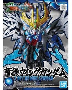 Gundam - SD Sangoku Sokets Cao Cao Gundam Wing