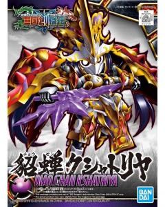 Gundam - SD Sangoku Soketsuden Diao Chan Kshatriya
