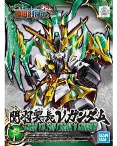 Gundam - SD Sangoku Soketsuden Guan Yu Yun Chang Change Nu