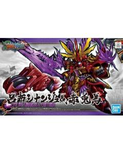 Gundam - SD Sangoku Soketsuden Lyu Bu Sinanju & Chituma