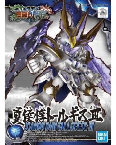 Gundam - SD Sangoku Soketsuden Xiahou Dun Tallgeese III