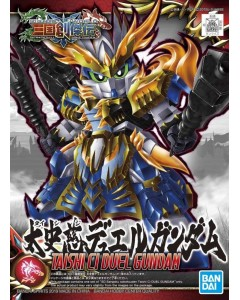 Gundam - SD Sangoku Soketsuden Taishi Ci Duel Gundam