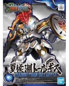 Gundam - SD Sangoku Soketsuden Xiahou Yuan Tallgeese