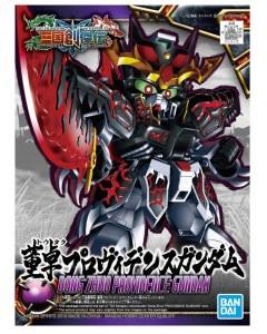 Gundam - SD Sangoku Soketsuden Dong Zhuo Providence