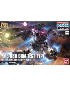Gundam - HG 1/144 Dom Test Prototype