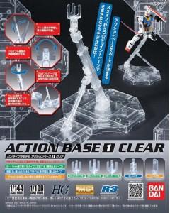 Gundam - Action Base 1 Clear