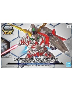 Gundam - SD Gundam Cross Silhouette Unicorn Gundam (Destroy Mode)