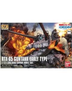 Gundam - HG 1/144 Guntank Early Type
