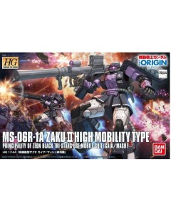 Gundam - HG 1/144 High Mobility Type Zaku II (Gaia`s/Mash`s Custom)