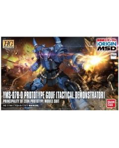 Gundam - HGUC 1/144 Prototype Gouf (Battle Plan Actual Proof Type)