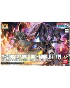 Gundam - HGUC 1/144 High Mobility Type Zaku II Ortega's Custom