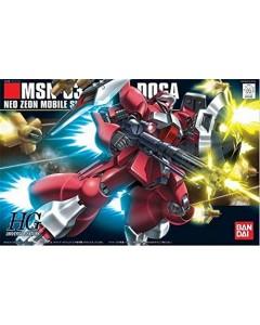 Gundam - HGUC 1/144 MSN-03 Jagd Doga Quess Ea Use