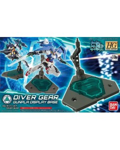 Gundam - HGBC Gunpla Display Base Diver Gear