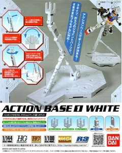 Gundam - Action Base 1 White