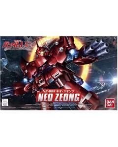 Gundam - BB Gundam n°392 Neo Zeong (SD)