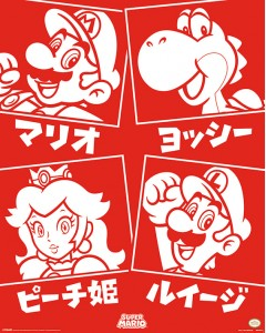 Super Mario - grand poster Japanese Characters (40 x 50 cm)