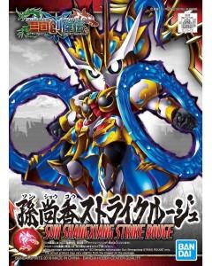 Gundam - SD Sangoku Soketsuden Sun Shangxiang Strike Rouge