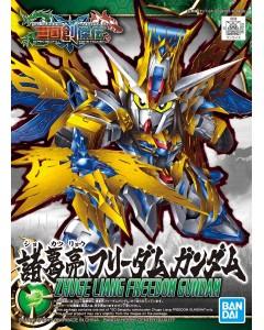 Gundam - SD Sangoku Soketsuden Zhuge Liang Freedom Gundam