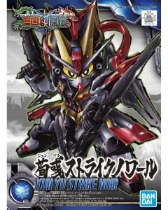 Gundam - SD Sangoku Soketsuden Xun Yu Strike Noir
